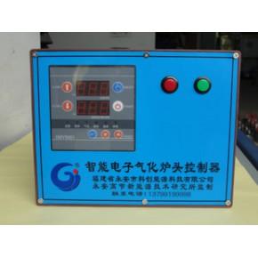 l商家供应优质  全智能醇基燃料无噪声气化炉头