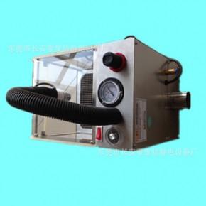 ST901A防静电除尘箱、离子风扇、离子风棒 静电除尘棒