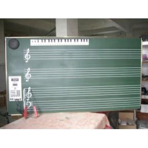 学全牌XQ2012型五线谱电教板
