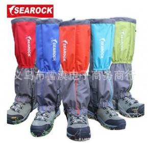 户 外装备滑雪登山雪套 防水透气雪套 防虫防蛇脚套 加长型