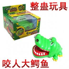 Bd060 超大号咬人鳄鱼 咬手鳄鱼 搞笑玩具 疯狂卖品 整人玩具
