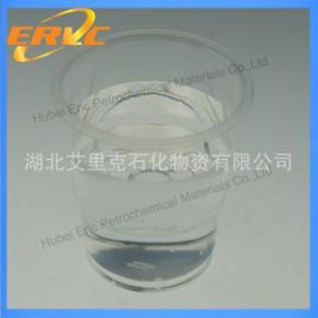 中石化产品 d 120脱芳烃溶剂油 厂价直销 环保石油溶剂油  无味