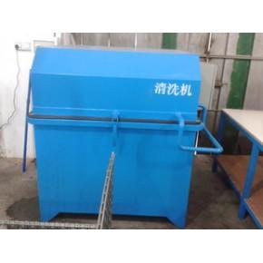 高压喷淋清洗输送工业设备风干去油污热水高压清洗机