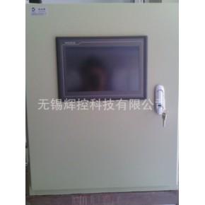 PLC控制柜 非标柜 PLC/人机界面自动化控制系统 昆仑通态触摸屏