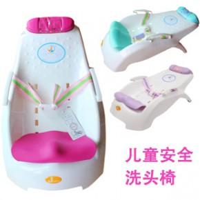 嘉乐达/可折叠儿童洗头椅 婴儿宝宝洗发椅 带安全带洗发凳mx-1