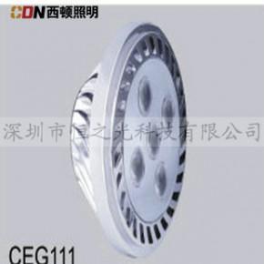 CDN西顿照明CEG111-10W型LED独立单子