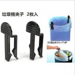 创意 垃圾桶夹子/垃圾夹 (2枚入) 垃圾袋夹垃圾袋固定器