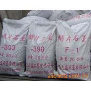粉末冶金天然鳞片石墨粉F-1润滑 导电 高碳