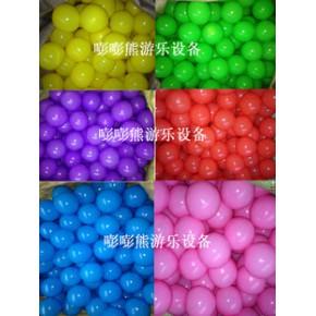 嘭嘭熊 CE环保高质量加厚海洋球 波波球 耐压婴儿早教无毒玩具球