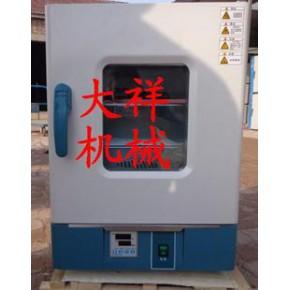 电热烤箱,202-00S小型工业烤箱,恒温小烤箱,烤箱()