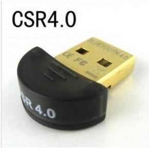 4.0迷你蓝牙适配器 笔记本台式电脑蓝牙耳机鼠标键盘 音箱通用