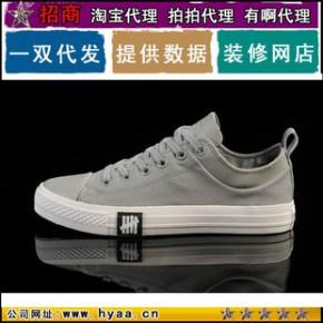 新款 鞋子帆布鞋 陈冠希终极版灰色低帮 男女鞋35-43码