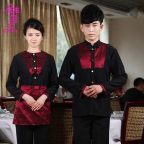酒店工作服 饭店服务员 餐厅工服 男女搭配款 茶楼茶艺