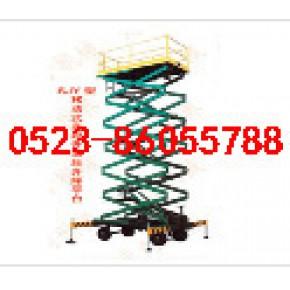 SJY型、电子遥控SJY型系列移动式高起升、车载式液压升降平台