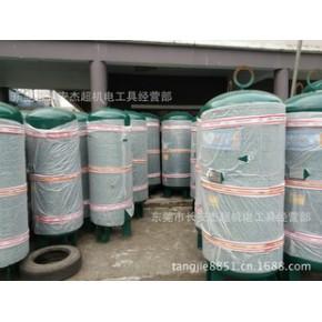 广州 东莞斯亚达 粤威0.3立方1.0/8KG气罐、空气储气罐