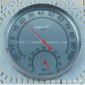 美德时TH600B不锈钢温度计 湿度计  高精度 温湿度计 室内 家用