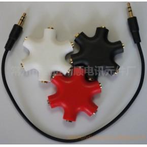 注塑款雪花型耳机分线器 3.5一分五音乐分享器 音频分配器分流器
