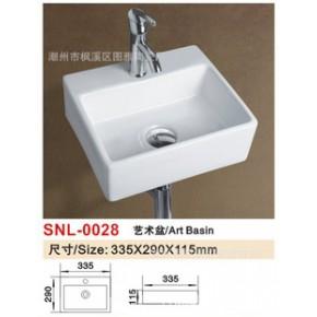 陶瓷小方盆洗手盆SNL-0028