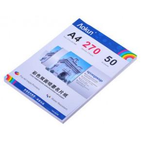 A4哑光名片纸 彩色喷墨名片纸 270g白卡纸