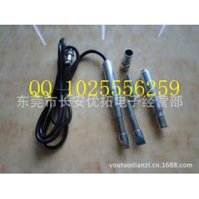 USB焊锡机专用烙铁头焊锡机金属焊笔焊锡机