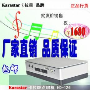 优秀的音响产品 迷你高清家庭KTV点歌机 家用卡拉OK机 点唱机