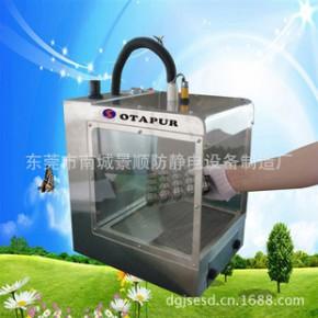 OTAPUR OT6093静电除尘箱 静电除尘柜