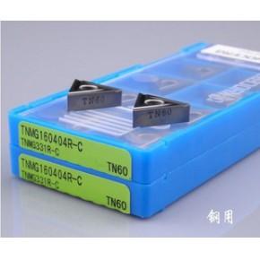 正宗中国/日本京瓷 TNMG160404R-C TN60数控刀片