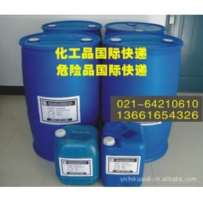 上海易驰提供农药原料国际快递,医药试剂国际快递,药品国际快递服务