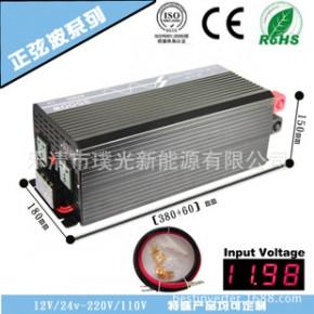 纯正弦波逆变器3000W带充电逆变一体机家用停电宝24VUPS不间断