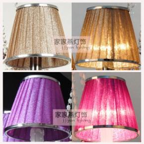 欧贺灯饰批发多色布艺灯罩拉丝罩壁灯 灯具 灯饰专用创意灯罩