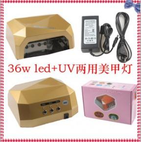 UV+CCFL定时两用36W光疗灯 LED美甲光疗机 钻石灯