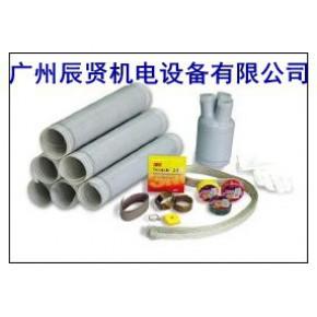 3M高压电缆头,3M10kV电缆头,3M15kV电缆头,3M电缆头
