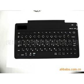 蓝牙键盘,平板电脑键盘,硅胶键盘