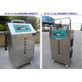 医疗器械gmp车间臭氧发生器动 医疗器械车间臭氧灭菌机