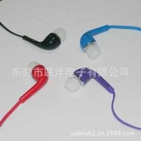 魔音金属耳机 原装电脑面条耳机 创意iphone耳麦