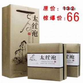福建乌龙茶武夷山特级大红袍高端礼盒原产地批发