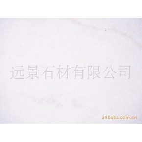 广东远景石材有限公司