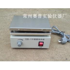 db(a)系列不锈钢电热板