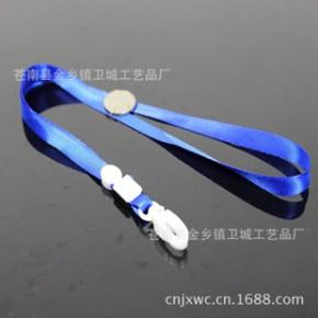 定制 吊绳挂绳 1.0cm塑料钩 承印logo 胸卡绳 证件绳 展会绳