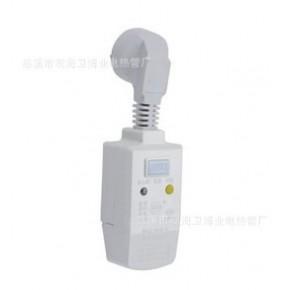 即热式水龙头电热水龙头快速热水龙头专用漏电保护器安全认证