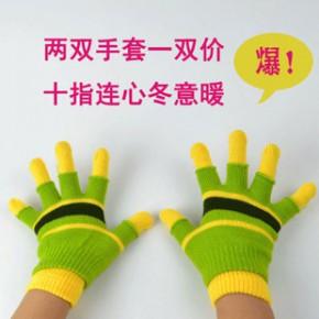 儿童手套学生手套二件套半指全指手套魔术手套外贸手套