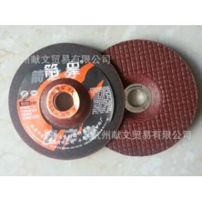 不锈钢专用磨片 箭皇WA80特种磨片 树脂砂轮磨片 角向磨光片