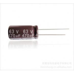 特价批发 专业供应音箱用铝电解电容 330UF/63V(欢迎来电咨询)