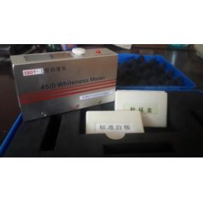 SBDY-1白度计 手持式白度测定仪