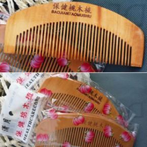 1181木梳 梳子 天然保健桃木梳 防静电 保健桃木梳 梳