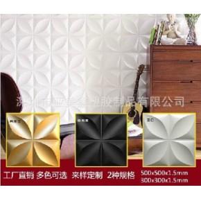 装饰3D墙板_新型立体墙纸板材_服装店门头装_产品坑VU 防火紫线