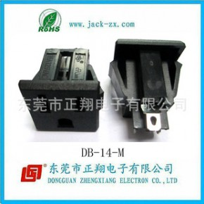 AC电源插座 美标插座 电源插座系列 电源座 DB-14-M