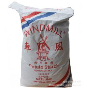 原装 荷兰超级风车生粉(原装)25kg装  马铃薯淀粉