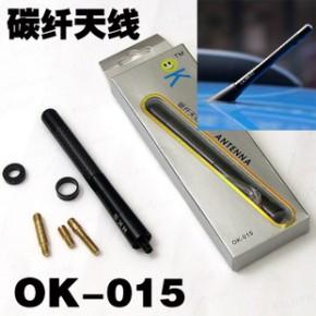 义乌车用改装天线 换装天线 碳纤维改装天线  改装装饰天线OK-015