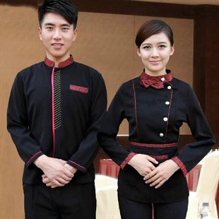 酒店工作服秋冬装 快餐厅服务员秋装 咖啡厅长袖工作服